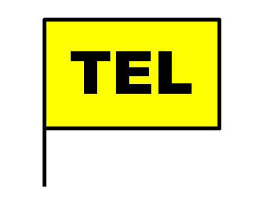 TEL-Nidderau